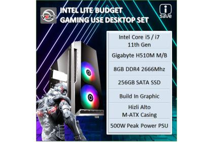 VENO LITE   Intel Budget Home and Lite Gaming Desktop PC Bundle ( Intel Core i5 / i7 11th Gen / 8GB / 256GB SSD / 500W ) PACKAGE 5